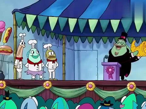 动漫:海绵宝宝参加美食大赛,为蟹老板赢得大金杯