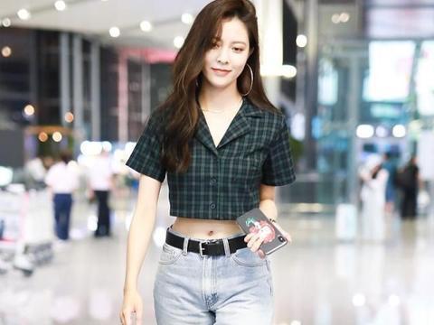 宋妍霏解锁新时尚,露脐短款衬衫搭浅色牛仔裤,堪称穿搭模板