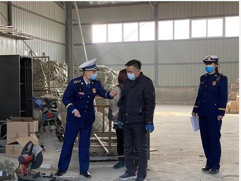 唐山消防部门开展仓储物流企业消防安全专项检查