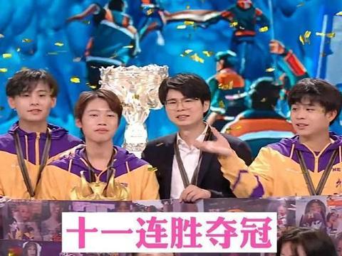 Hero久竞在久哲带领下,十一连胜击败DYG夺冠,中单清融获Fmvp!
