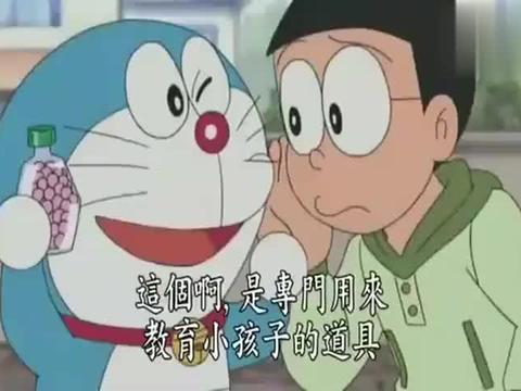 哆啦a梦:西瓜籽吃到肚子里发芽长成了大西瓜,大雄傻眼了