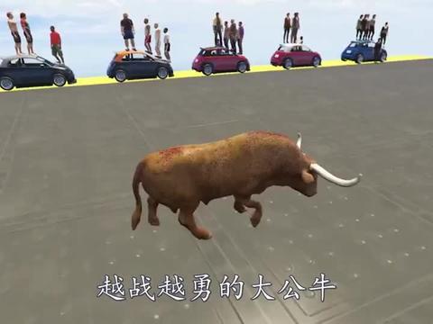 一头大公牛也会跑酷?3D动画模拟游戏,刺激不会停!