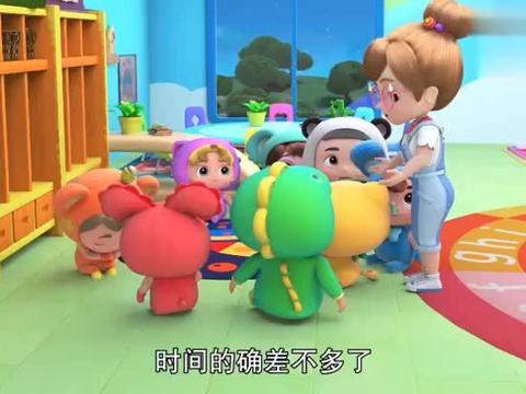 百变校巴:阿普去看流星雨,老师不放心,让歌德一起寻找!
