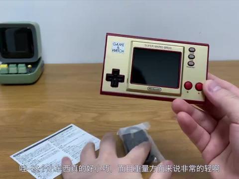 任天堂最新掌机Game&Watch:满满的童年回忆啊!