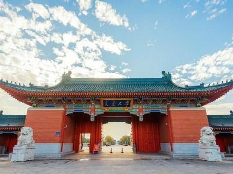 上海交通大学就业率最低的两个学院,其中一个和农业有关