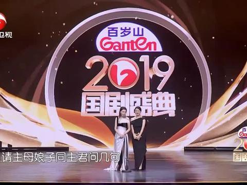 高露跟刘琳台上上演《知否》的经典桥段,实在太搞笑了