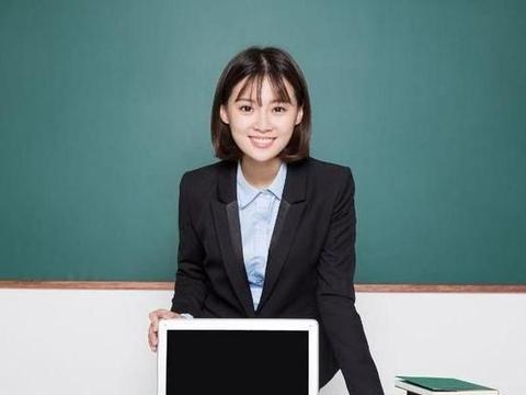 浙江湖州公布2021年拟聘教师名单,多所985名校毕业生在列