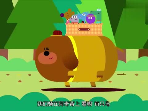 嗨道奇:阿奇带着小朋友们出去野餐,真的好丰盛啊,还有泰迪熊
