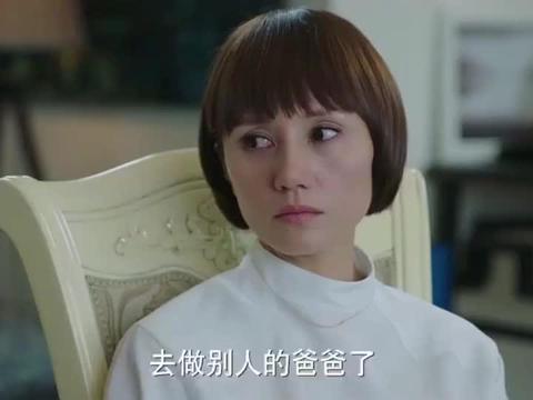 我的前半生:富太罗子君离婚,贺函劝她面对现实,不料被怒怼一番