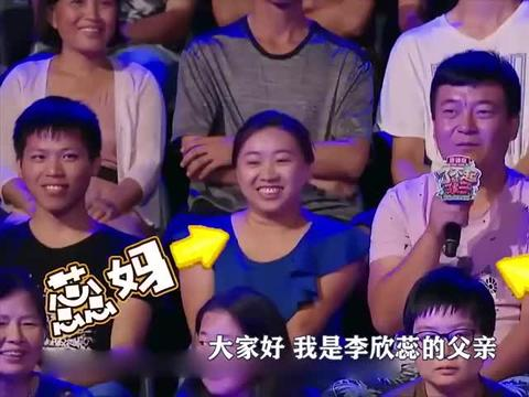 李欣蕊:坐拥六百万粉丝,聊到孟非无话可说,年龄虽小但经历感人