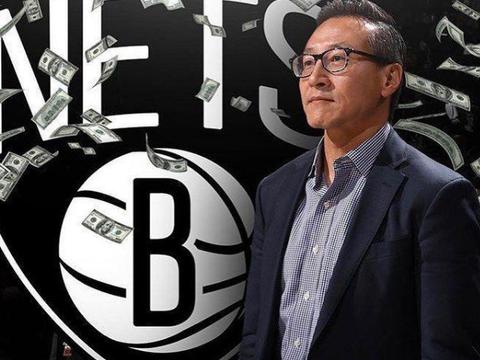 19年蔡崇信24亿买下篮网,现在赚了多少钱?球迷:难以置信