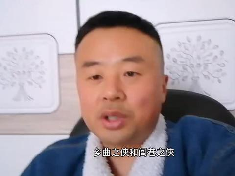 游侠郭解出自司马迁之史记 故事精彩结局悲催是侠客的最好注解