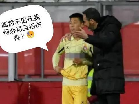 教练这是不信任武磊?这都成打卡临时工了