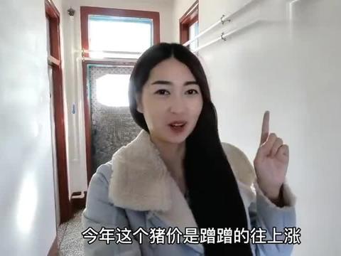 东北人吃肉都是上千元的买,免费的天然大冰箱,开始猫冬啦!