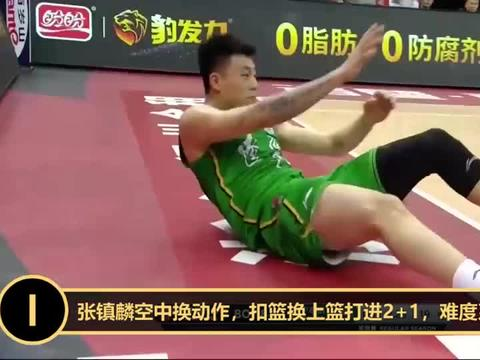【CBA新秀第33轮五佳球】朱松玮用速度上篮,张镇麟用天赋扣篮