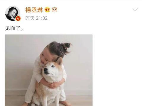 """李荣浩不过是下午起来吃了个韭菜盒子,评论区怎么就""""翻车""""了?"""