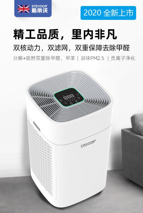 空气净化器什么牌子最好 家庭家用除甲醛效果好品牌
