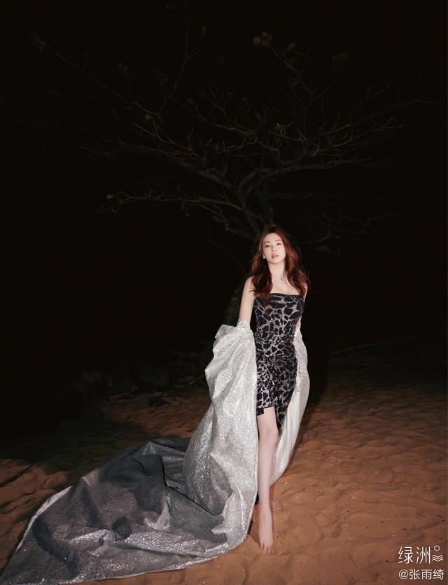 张雨绮水色沙野豹纹礼服,妥妥的女团门面!