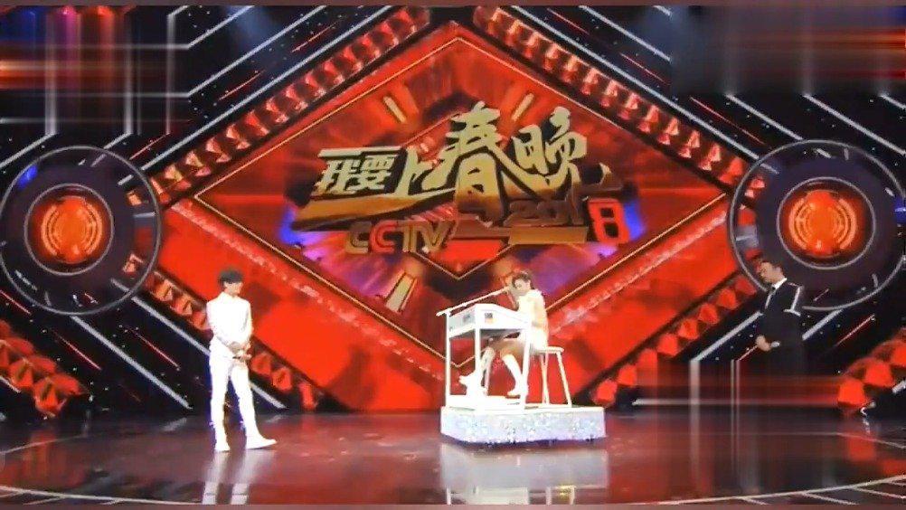 玖月奇迹王小玮,双排键演奏《铁血丹心》,掌声雷动!
