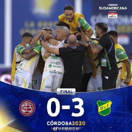 弗里亚斯破门罗梅罗建功 防卫者3-0斩获南美杯冠军