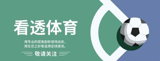 陕西主帅选择:从金奉吉开始土帅向洋帅过渡,虽有风险却充满机遇