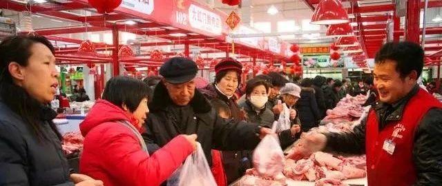 最新丨肉蛋蔬菜价大涨:五花肉50元/斤,鸡蛋、羊肉价格涨……