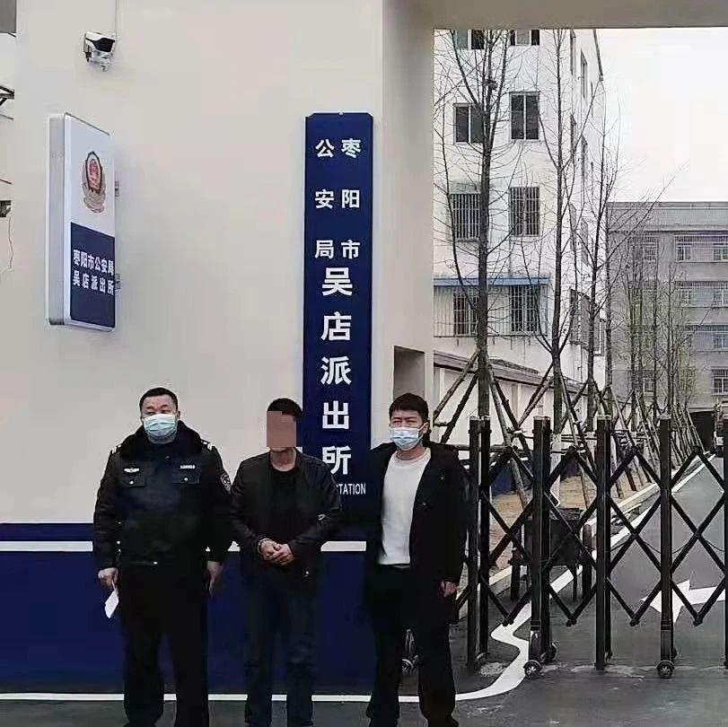 诈骗逃犯藏匿枣阳吴店镇,经营一家门店做生意....