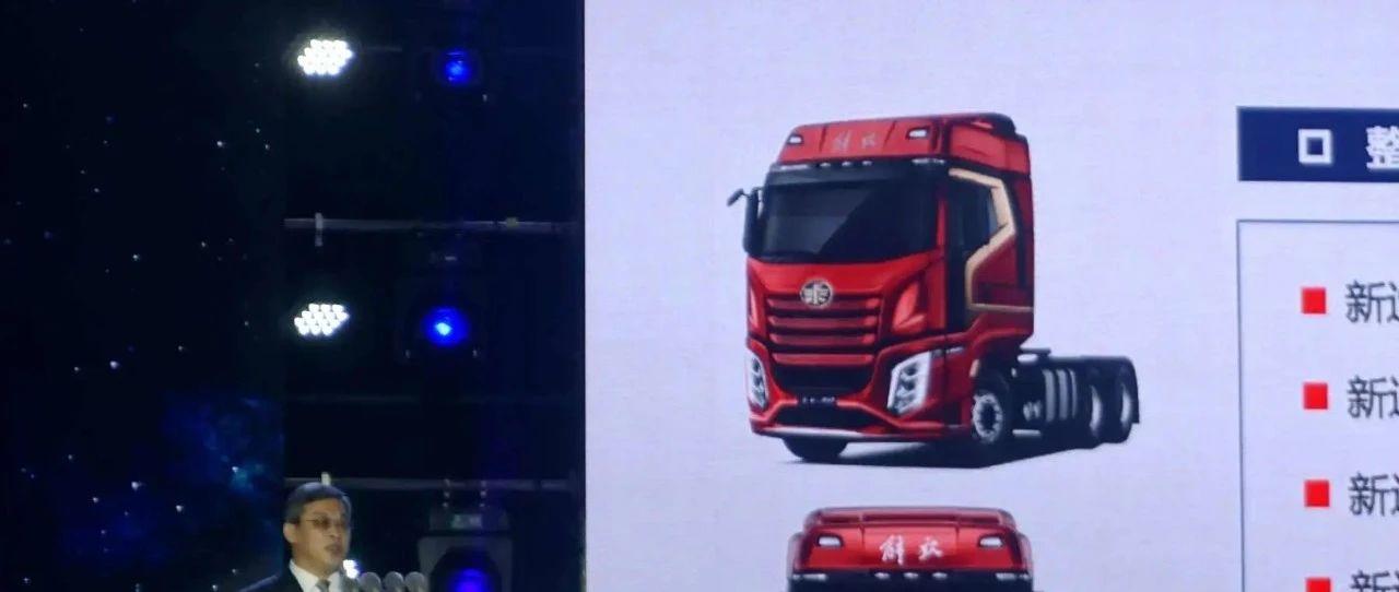 解放J6平地板、三一江山版领衔,2021即将上市的这些重卡新车型,你最期待哪一款?