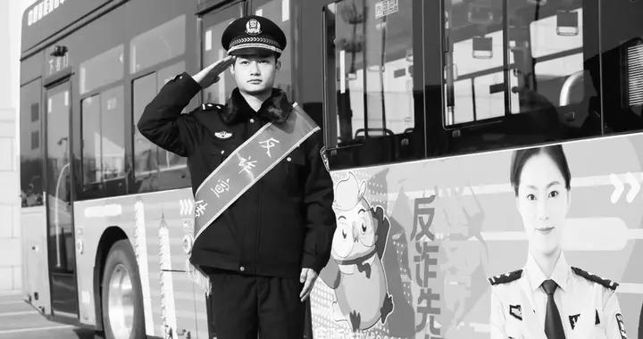 """太原市反诈骗中心:举办""""太原反诈公交专线""""发车仪式"""