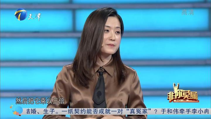35岁美女求职新零售电商工作,气质优雅获涂磊称赞丨非你莫属