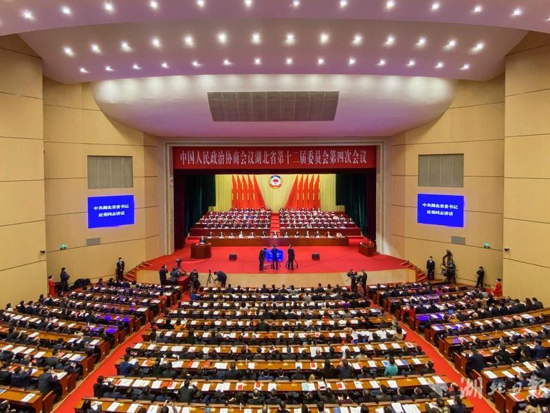 政协湖北省十二届四次会议开幕