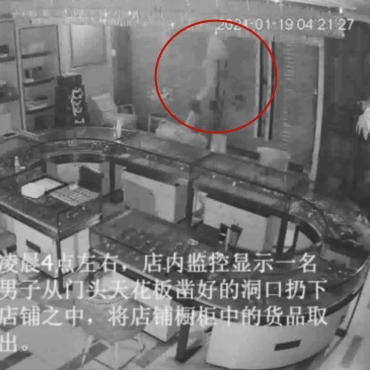 奢侈品店天花板深夜掉下一男子,老板发现后大吃一惊!
