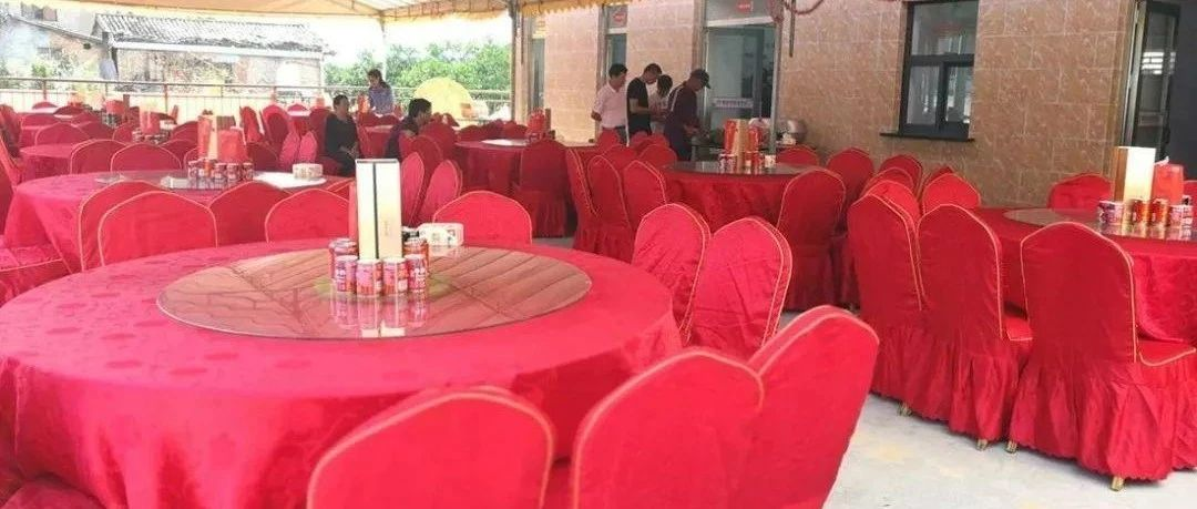 杭州、温州等浙江多地发文暂停农村家宴中心集体聚餐