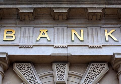 中信银行伦敦分行拟发行美元票据,今日起召开投资者电话会议