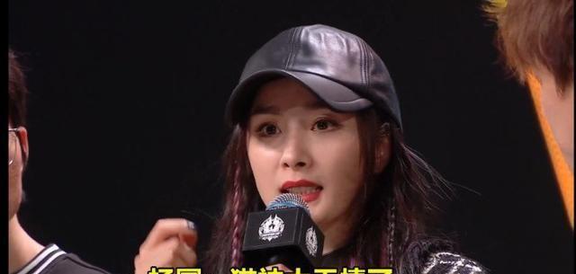 杨幂游戏首秀被打自闭,连呼职业选手无情,却意外成了电竞女主