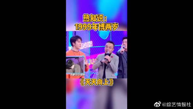 王力宏和涵哥第一次见面时的王一博……