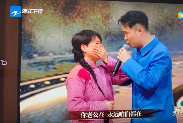 小沈阳老婆泪洒舞台:是沈鹤给我撑起家里一片天