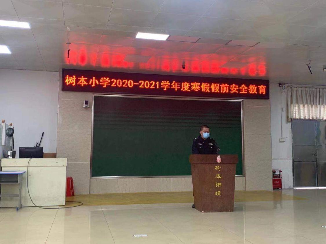 """佛山南海:「净网2021」民警入社区进校园送禁毒反诈""""福袋"""""""