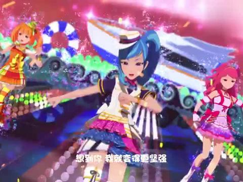 菲梦少女:这首歌曲真是太好听了,是棉花糖的味道!