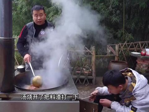 炊二锅买一条做麻辣味的,小舅子居然这样说