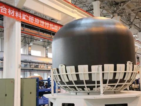 我国首个3.35米直径复合材料贮箱原理样机诞生