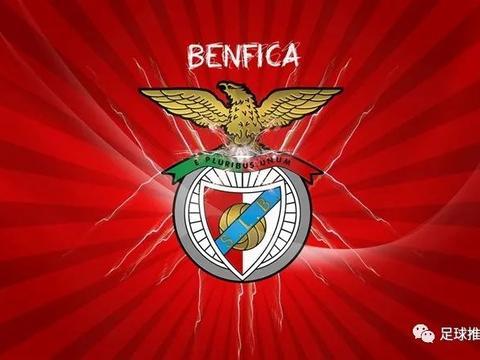 足球推荐|葡超 01:00 本菲卡vs葡萄牙国民