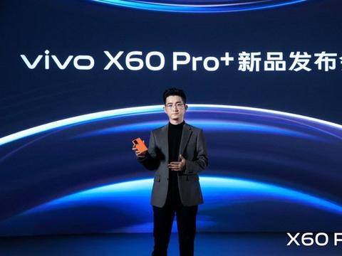 搭载UFS3.1超快闪存 vivo X60 Pro+流畅存储快人一步