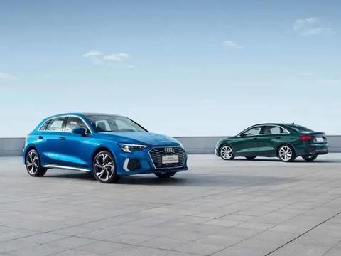 全新奥迪A3购车手册,告诉你哪款最值得买