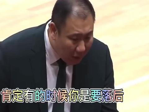 CBA吉林队主教练王晗专场:是什么让他想静静了?