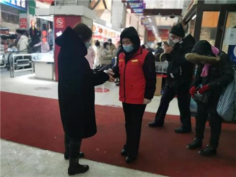 黑龙江省哈尔滨市阿城区携手抗疫 志愿者在行动