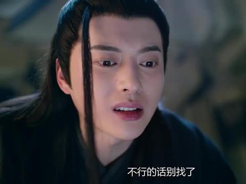 琉璃:司凤为找万劫八荒镜,被苦水河给烧伤,为了璇玑他心甘情愿