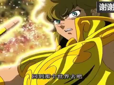 圣斗士:狮子座艾欧里亚对战三大黄金圣斗士,愤怒的黄金狮子!