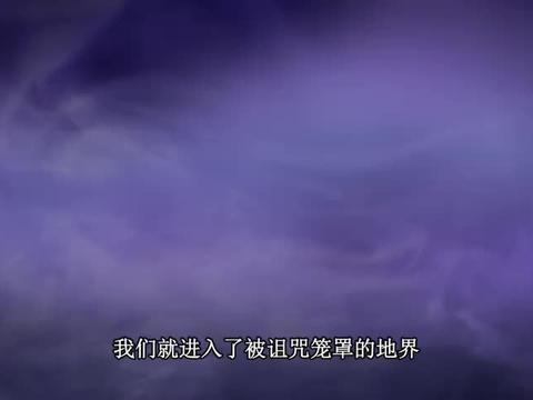 精灵梦叶罗丽:罗丽回家,辛灵仙子的秘密会引来什么人