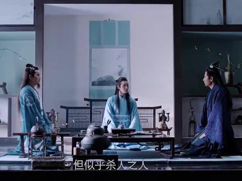 陈情令:蓝家吐槽魏婴带坏学生,让江父好好管教他,魏婴麻烦大了